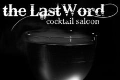 last-word-saloon